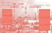 《離人.離島:臺灣離島的多重變貌》 特展專刊試讀頁_08-小圖