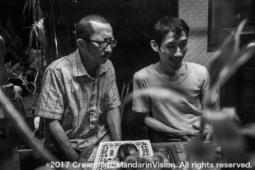 【映画】2019台湾映画上映&トークイベント「台湾映画の