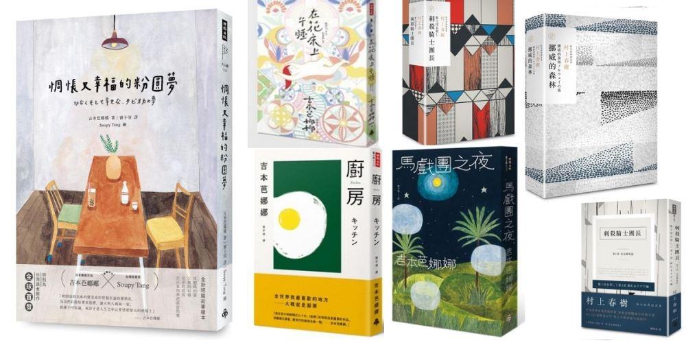 【講座】台湾カルチャーミーティング2018第5回「台湾が読む日本文学と世界文学/台湾人が書く東京と日本」 ゲスト:嘉世強(時報文化出版・編集者)、張維中(作家)