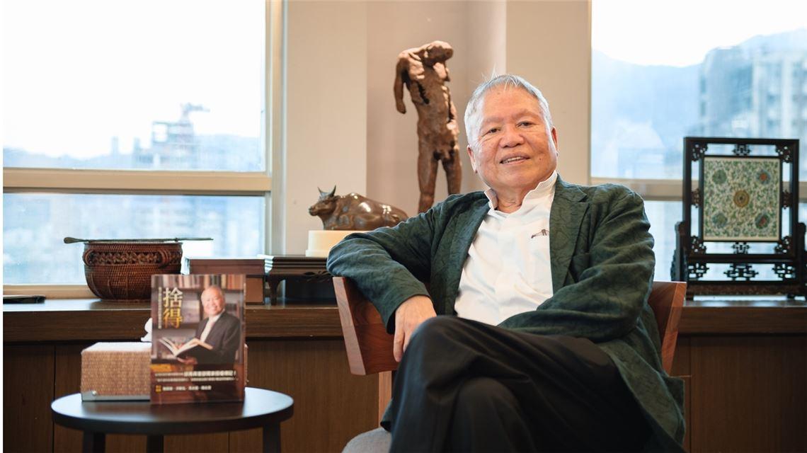 傳藝online-科技教父的教父─邱再興:藝術,是超越時代的美好記憶
