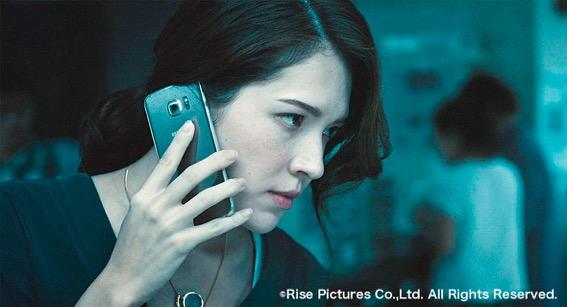 【映画】「目撃者 闇の中の瞳」公開記念特別試写会