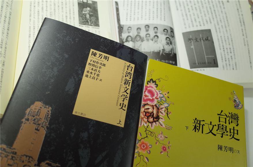 【講座】台湾カルチャーミーティング第2回「激動する歴史 外部から見つめる文学――台湾人作家たちの作品と人生」