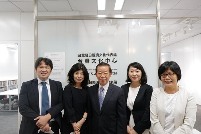 「おうちで楽しもう 台湾の博物館」シリーズオンライン映像で日本の高校生に台湾の歴史・文化を紹介