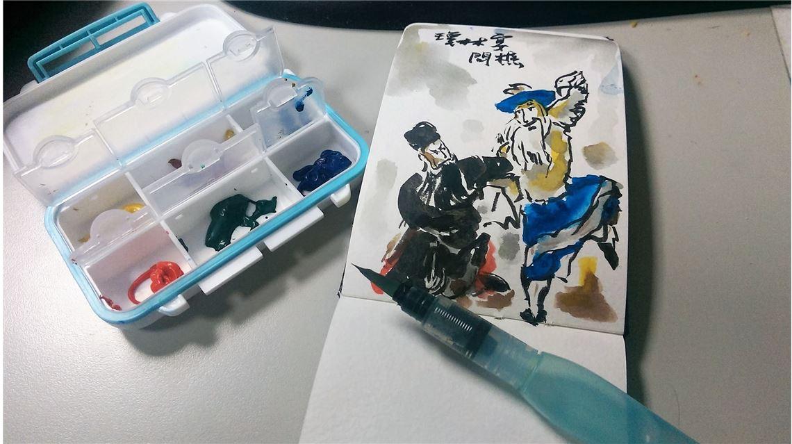 水彩盒與問樵
