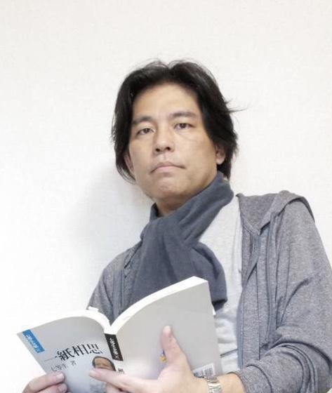 天野健太郎さんを偲ぶ会