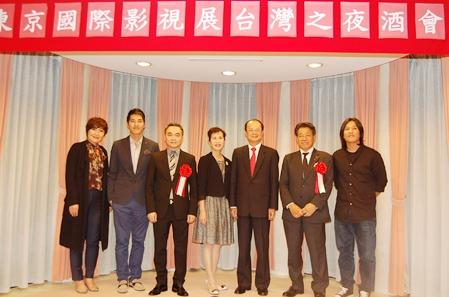 「TIFFCOM台湾の夜」レセプションが駐日代表処で開催
