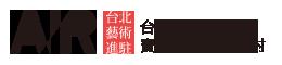 アーティスト・イン・レジスタンス台北2016 入居者募集開始!