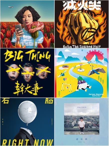 【講座】台湾ポップス&台湾における日本ポップスの今 ~台湾における台湾と日本の音楽交流の現状~