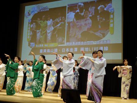 「嘉南大圳起工満100周年記念式典」が台日オンラインで盛大に開催