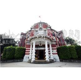 台北市 公賣局