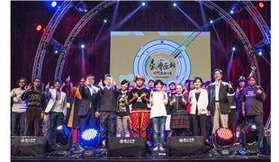 「105年臺灣原創流行音樂大獎」得獎名單出爐  30組原創音樂作品驚艷全場