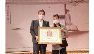 土地上的哲學家詩人趙天儀先生追思紀念會 文化部長李永得代表頒贈總統褒揚令