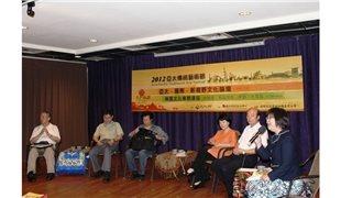 「亞太.國際.新視野文化論壇」連結亞太參與國際