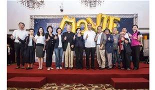 國家電影中心簽約籌建 文化部:強化國家電影資產保存再利用的第一步