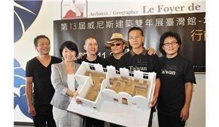 瓦楞板紙建築《地理啟蒙》航向威尼斯 龍應台期許藝術翱翔使世人看見台灣