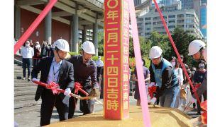 國立國父紀念館景觀改造工程開工 雙排林蔭大道與映池再現王大閎精神