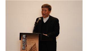 《魔船奇航》紀錄片發表  見證「自由中國號」跨世代海洋冒險故事