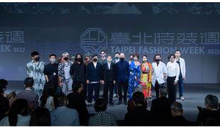 「2021臺北時裝週SS22」 首創最高科技規格的開幕秀 5G打造兩地零時差共演,集時尚藝術與數位實力於大成