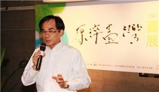 「2012台灣工藝精品展」前進北京 迸出台灣生命力