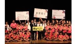 劇場好好玩!鄭麗君:推動文化體驗教育 讓學生自然而然融入藝術