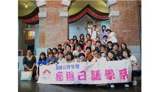 廣島女院參訪台文館  興國學子日語導覽