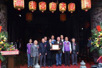 鹿港天后宮升格國定古蹟 鄭麗君部長親送證書承諾「公私協力」守護文化資產