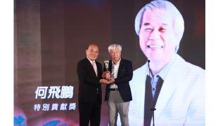 第44屆金鼎獎頒獎典禮榮耀登場 攜手出版業邁向下一個里程碑