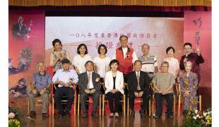 林竹岸、洪平順、李秉圭獲重要傳藝保存者證書 鄭麗君感謝3位人間國寶「守住臺灣文化的根」