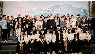 第11屆台灣國際紀錄片影展(TIDF)競賽結果揭曉