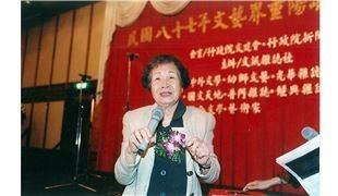 臺灣文壇及廣播界國寶級人物 行政院通過羅蘭褒揚令