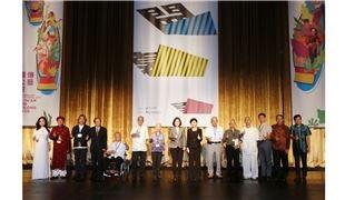 臺灣第一座國家級傳統戲曲專業劇場正式開幕  盼成為傳藝界共同的家