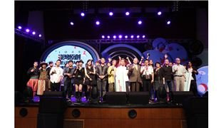 「104年臺灣原創流行音樂大獎」得獎名單出爐