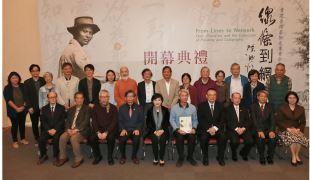 陳澄波書畫收藏展現藝界人生 從北緯23.5度出發的臺灣美術史旅程