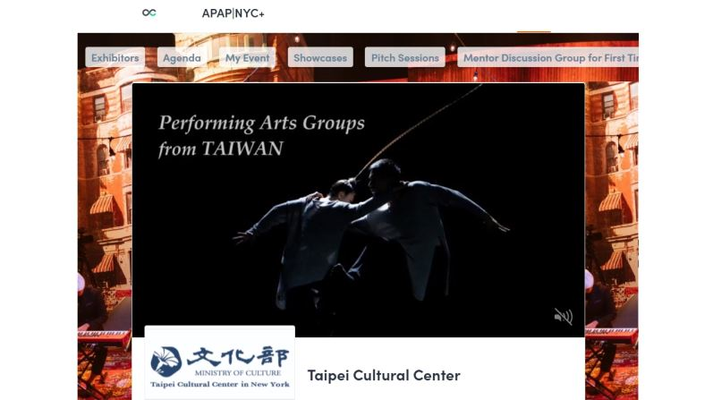 Introducing Taiwanese Performing Arts Groups at APAP|NYC+