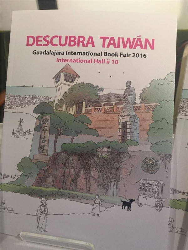Discover Taiwan: 436 books from Taiwan to join Guadalajara fair