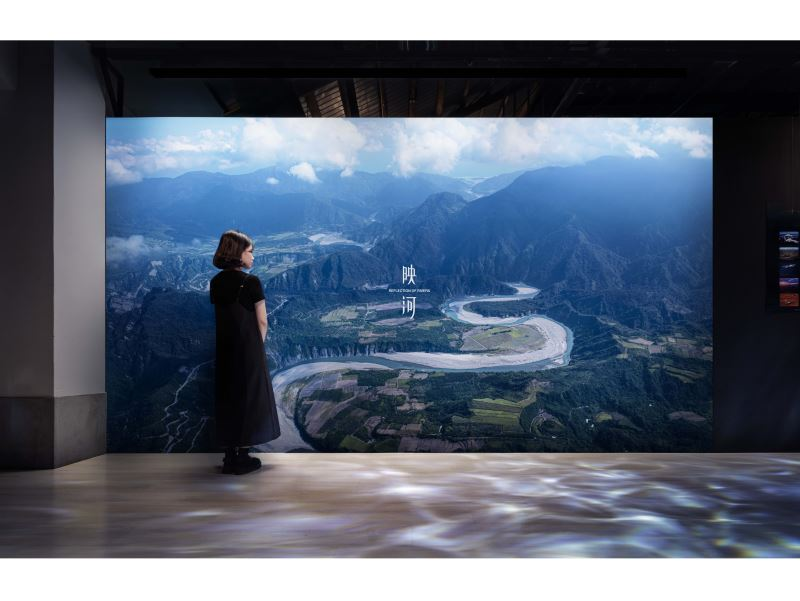 Chi Po-lin Foundation launches special exhibition 'Reflection of Rivers'