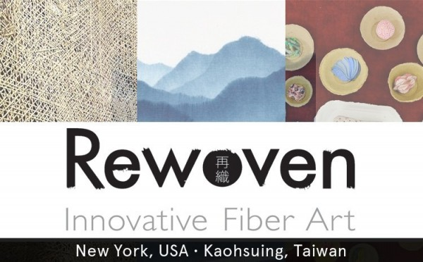 Kaohsiung-New York project to bring textile art to Queens