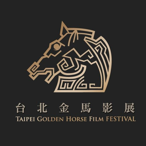 Film | Taipei Golden Horse Film Festival