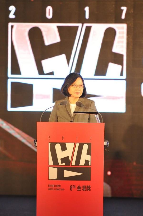 President Tsai Ing-wen lauds Golden Comic Awards winners