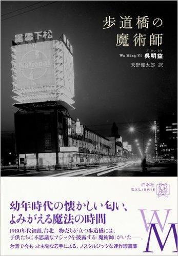 【トーク】「『豊﨑由美アワー 第40回読んでいいとも!ガイブンの輪 アジア編』」