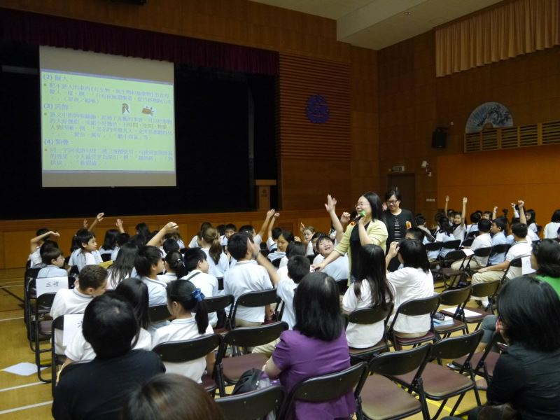 學中文好好玩-引導學生從閱讀到寫作