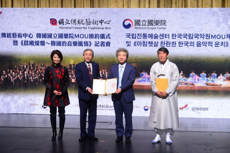 NCFTA inks 3-year MOU with Korea's National Gugak Center