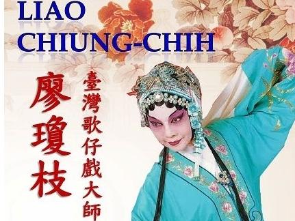 Taiwanese opera diva concludes California tour