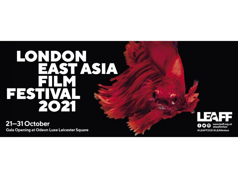London East Asia Film Festival to screen five selected Taiwanese films