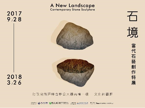 A New Landscape—Contemporary Stone Sculpture