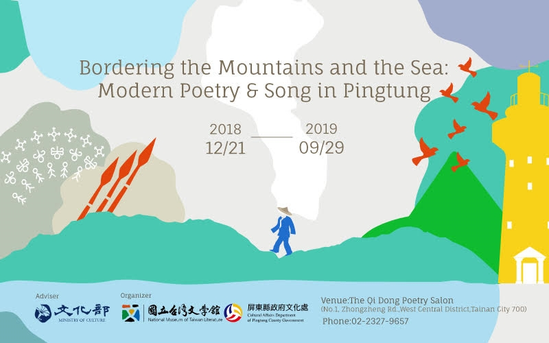 Bordering the Mountains and the Sea: Modern Poetry & Song in Pingtung