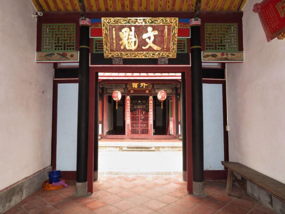 Chen Yueji Residence