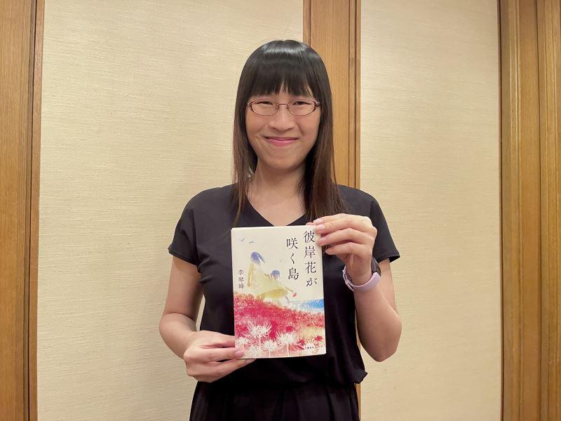 Taiwanese writer Li Qin-feng wins prestigious Japanese literary award for novel