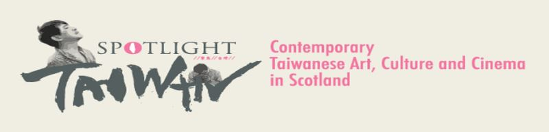 Taiwan Film Festival kicks off in Edinburgh