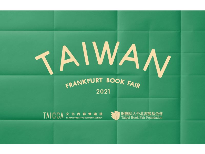 TAICCA opens Taiwan Pavilion at Frankfurt Book Fair to introduce publications through scents of Taiwan